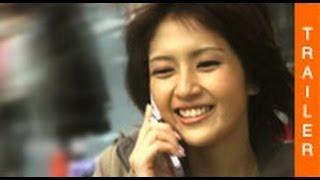 von Kôji Kawano | Produktionsland / Jahr: Japan 2006 Label/Studio: ...
