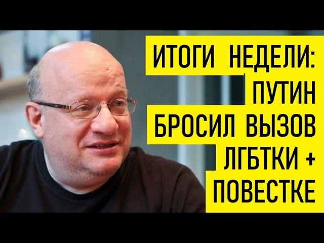Валдайская речь Путина, Байден, Талибан и военное дело. Дмитрий Джангиров