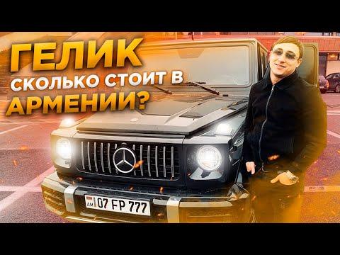 Mercedes-Benz G-class 5.5 KOMPRESSOR AMG.ЯПОНИЯ