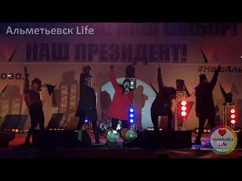 Nyusha / Нюша - Выше (@Live, Альметьевск, 18.03.18)