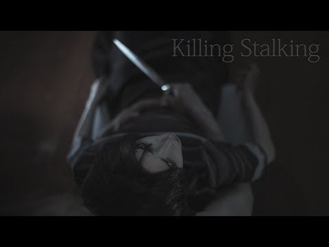 Killing Stalking Cosplay