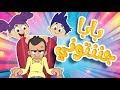 أغنية بابا بابا | marah tv - قناة مرح