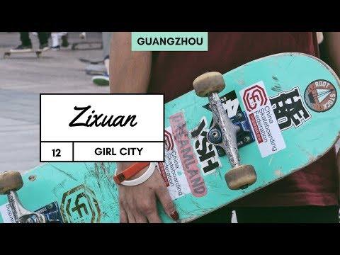 SKATE GIRL GUANGZHOU | GIRL CITY 12