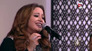 كل يوم - أغنية كان لك معايا اجمل حكاية .. غناء الفنانة ريهام عبد الحكيم