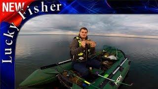 Ловля с лодки или рыбы утащили садок...
