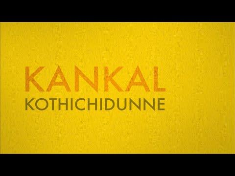 Kankal kothichidunne By JB Joseph (7 Trumpets Music Band)