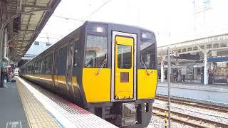 岡山駅4番線 特急スーパーいなば7号鳥取行き キハ187系発車