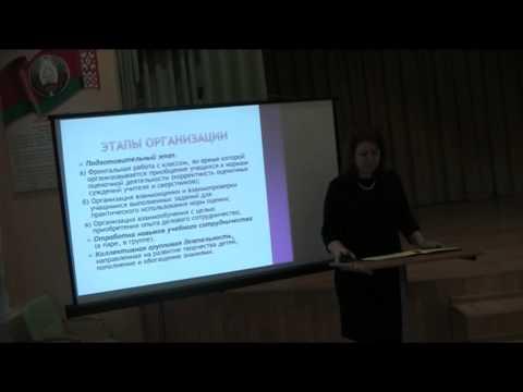 Активизация познавательной деятельности учащихся начальной школы