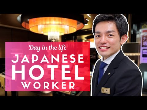 Day in the Life of a Japanese Hotel Worker
