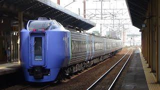 [JR北海道]残り少ない281系特急北斗 白石駅通過