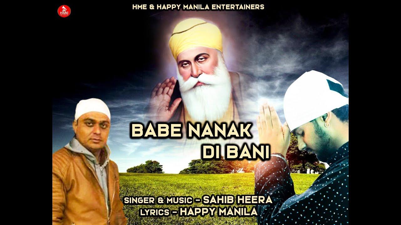 Babe Nanak Di Bani | Sahib Heera | Happy Manila | Latest Devotional Songs 2020