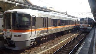 114【FHD30p】JR東海 373系 東海道線 [普通] 熱海→沼津 車窓・走行音 '20年4月3日
