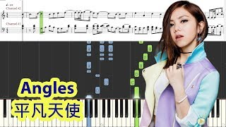 [Piano Tutorial] Angles | 平凡天使 - G.E.M | 鄧紫棋