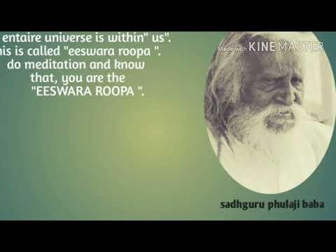 sadhguru phulaji baba...... spiritual song