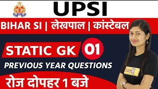 UPSI/BIHAR SI/UP LEKHPAL/UP CONSTABLE   Static GK   Sonam Mam   Class 01   Previous year Questions