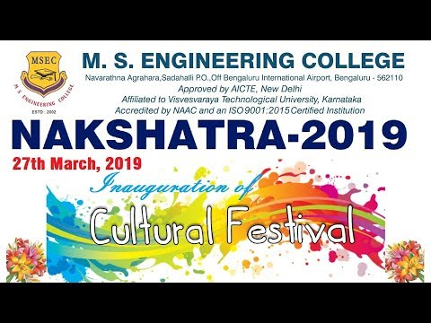 Events | M  S  Engineering College