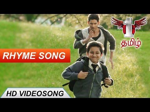 1 Nenokkadine Tamil || Full HD || Video Song || Rhyme Song || Mahesh babu, Kriti Sanon