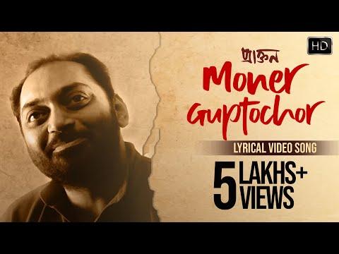 Praktan Bangla Movie   Moner Guptochar LYRICAL Song   Anindya Chatterjee,Prosenjit & Rituparna