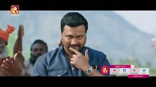 KARUPPAN |Movie Scene - 6 #VijaySethupathi #AmritaOnlineMovies