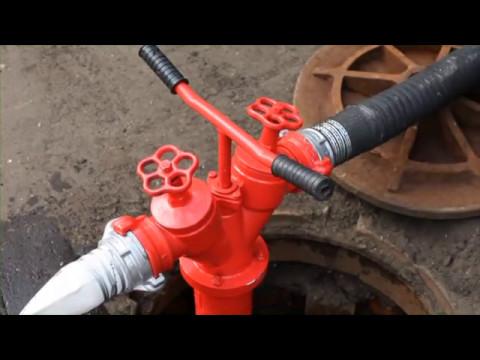 Как подать воду при работе от гидранта насосом Rosenbauer.