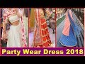 New Party Wear Dress Collection for girls | Photos | images | Pictures | 2018