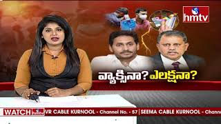 Sunkara Srinivas Face to Face | AP Local Body Elections | Andhra Pradesh | hmtv