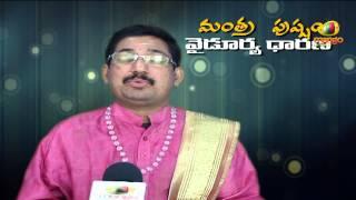 Significance Of Vaiduryam - Cat Eye Stone - Mantra Pushpam