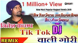 #_nitesh_kachhap_new_nagpuri_remix_2019 singer-nitesh kachhap album_tiktok wali gori recoding_ravi studio,ranchi original song create-sp music ______________...