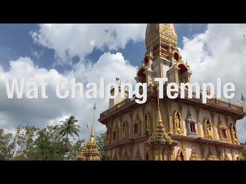 Wat Chalong Temple - Travel Guide to Thailand (2 of 31)