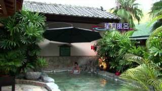 台東知本老爺大酒店是知本唯一一間5星級溫泉渡假酒店,欣賞表演、室外室...