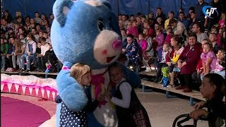 Гастролирующий цирк устроил праздник для детей, чьи родители оказались в трудной жизненной ситуации