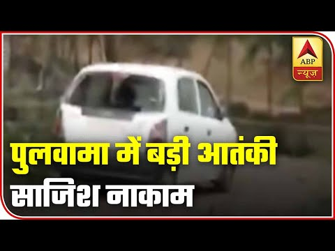 Security Forces Foil Another Pulwama-Style Terror Attack   Super 40   ABP News