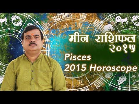 Meen Rashifal 2015