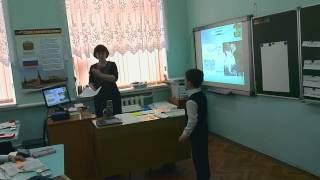 Открытый урок в начальной школе. Часть 2