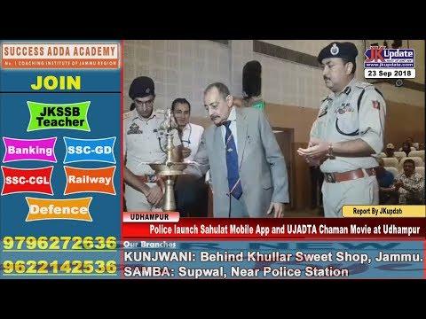 Jammu Kashmir News Round Up 23  Sep  2018