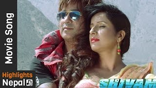 Meri Chandrama - New Nepali Movie SHIVAM Song 2017/2074 | Ft. Shuvechcha Thapa, Sohan Bhetuwal