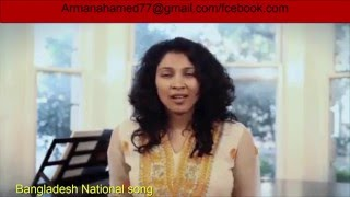 Amar Sonar Bangla(bangladesh national song)