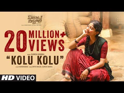 Kolu Kolu Song with Lyrics |#VirataParvam |Rana Daggubati,Sai Pallavi |Suresh Bobbili |Venu Udugula