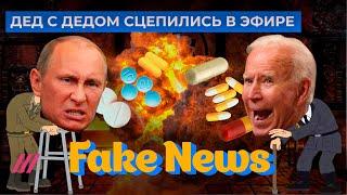 Как телевидение доказывало что Путин не убийца
