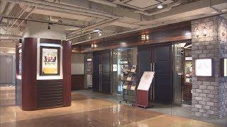 30年の歴史に幕 新神戸オリエンタル劇場年内で閉館へ