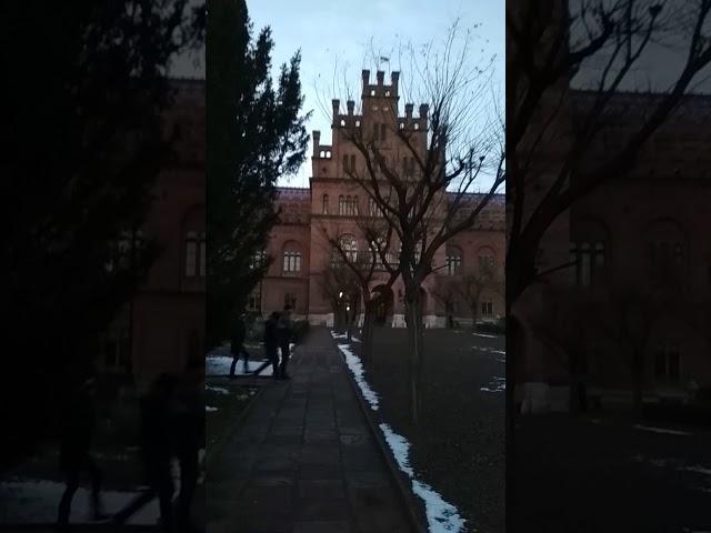 Найкрасивіший університет України (The most beautiful university in Ukraine)