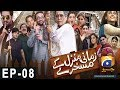 Zamani Manzil Ke Maskharay Episode 8 in HD