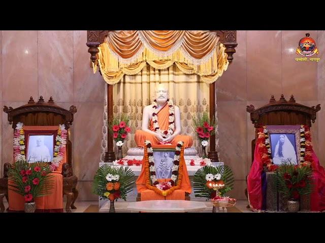 Sandhya Aarti & Pravachan on Life & Teaching's of Rev. Swami Ramakrishnandaji Maharaj - 06 Aug 2021