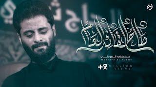 طاح القائد العام   ملا مصطفى السوداني