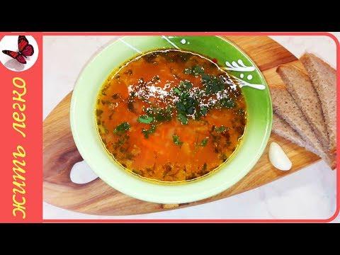 Постный суп в мультиварке из консервированной фасоли