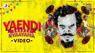 Yaendi Unakku Nyaayama | Anthony Daasan | Tamil Pop Songs 2019 | Tamil Folk Songs | Tamil Gana Songs