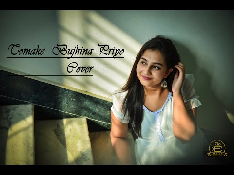 Tomake Bujhina Priyo From Movie Projapoti Biskut | Cover | By Aparupa | From Enlive Productions