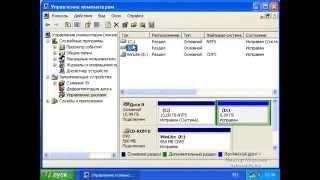 Видеоурок Настройка Windows XP