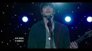 120319 JinWoon 2AM - I