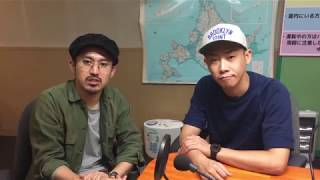 御礼「フリーペーパーTOKYO HEADLINE 『C&K』紅白出場応援プロジェクト!」 thumbnail